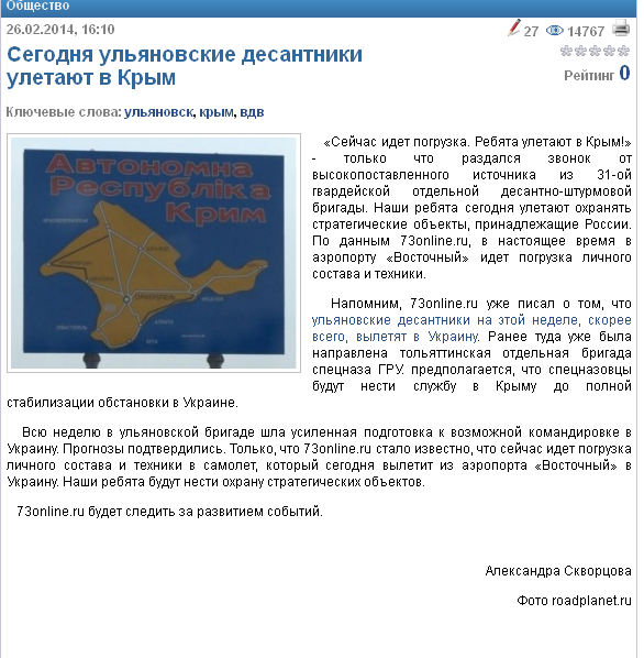 73online.ru 2014-2-27 20 15 27