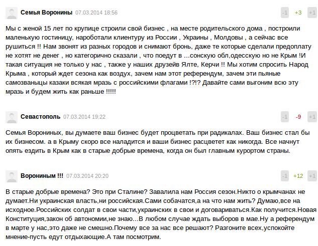 www.0692.ua 2014-3-9 9 31 5