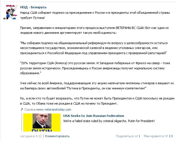 vk.com 2014-3-16 22 52 19