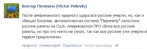 facebook.com 2014-3-17 11 59 56