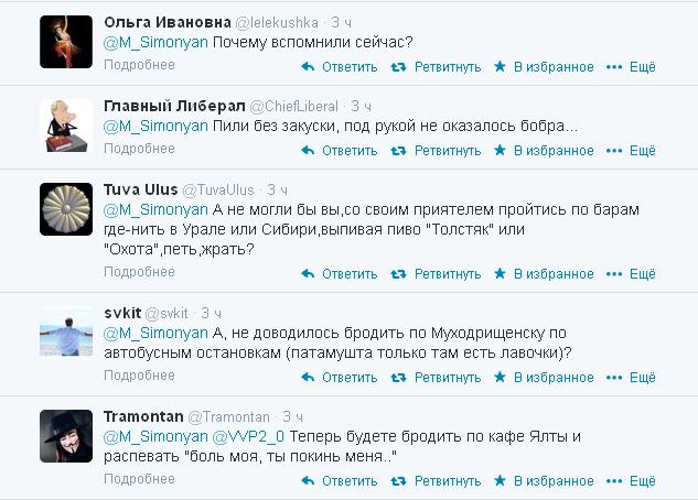 twitter.com 2014-4-5 19 50 45