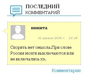 slavgorod.com.ua 2014-4-12 22 3 59