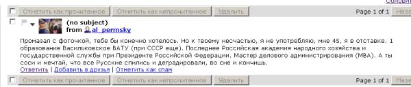 www.livejournal.com 2014-4-27 14 34 41