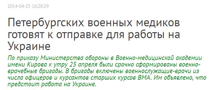 rustelegraph.ru 2014-4-27 19 33 44