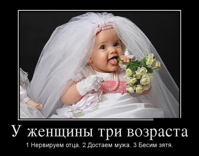 1372165479_demotivatory_na_vtornik_30_foto_22_resize