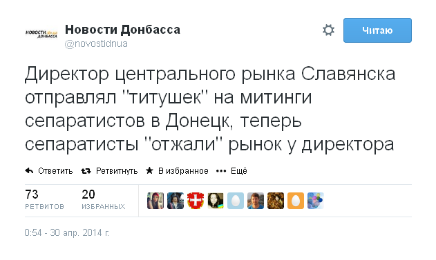 twitter.com 2014-4-30 9 54 9