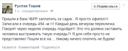 facebook.com 2014-4-30 13 57 41