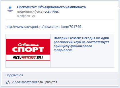facebook.com 2014-5-4 8 25 20