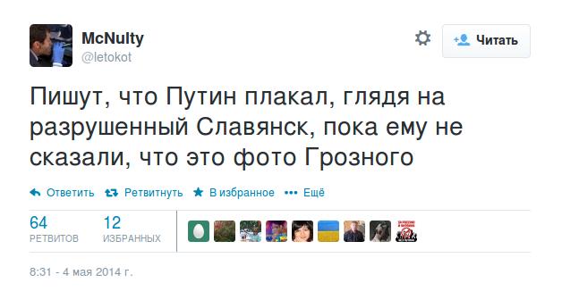 twitter.com 2014-5-4 9 10 6