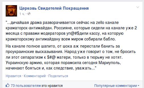 facebook.com 2014-5-9 22 43 2