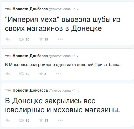 twitter.com 2014-5-10 22 3 28