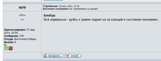 forum.sevastopol.info 2014-5-10 23 28 25