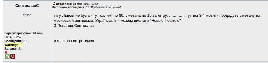 forum.sevastopol.info 2014-5-10 23 33 26