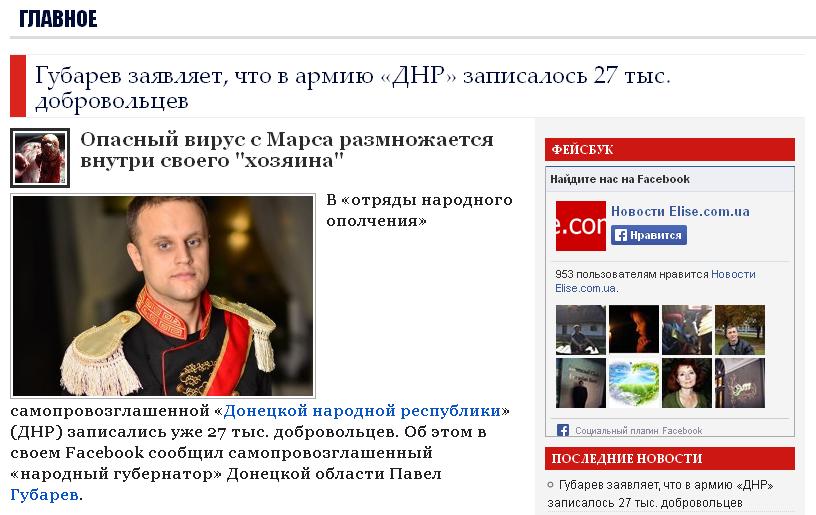 elise.com.ua 2014-5-14 20 3 35