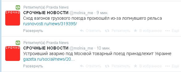 twitter.com 2014-5-20 14 24 27