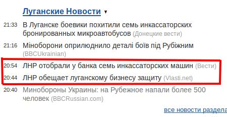 www.ukr.net 2014-5-23 22 24 16