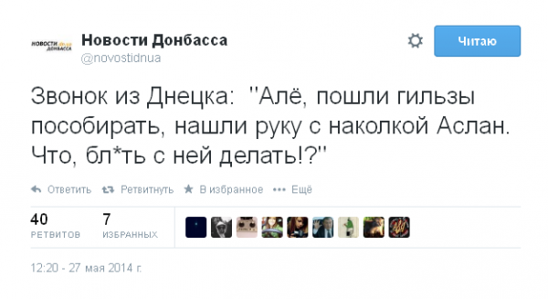 twitter.com 2014-5-27 12 24 10