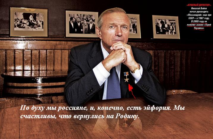 fotki.yandex.ru 2014-5-28 16 25 2
