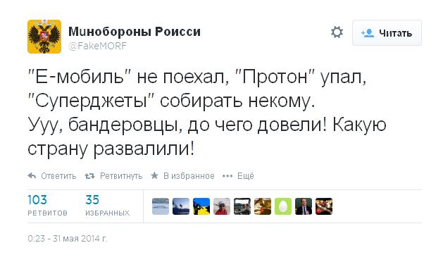 Россия неуклонно слабеет. Захват территории Украины станет для нее накладным, - Time - Цензор.НЕТ 7287