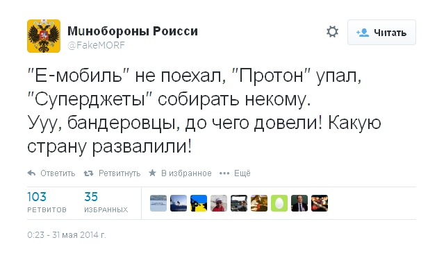 twitter.com 2014-5-31 10 10 41