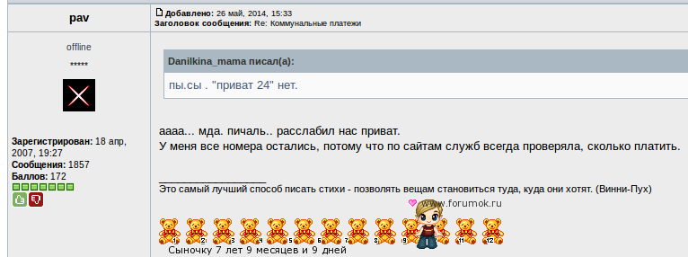 forum.sevastopol.info 2014-6-1 21 33 10