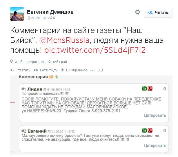 twitter.com 2014-6-2 6 14 2