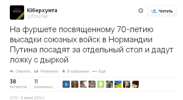 twitter.com 2014-6-6 11 35 31