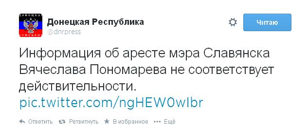 twitter.com 2014-6-10 23 14 28