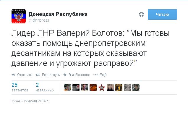 twitter.com 2014-6-15 15 49 35