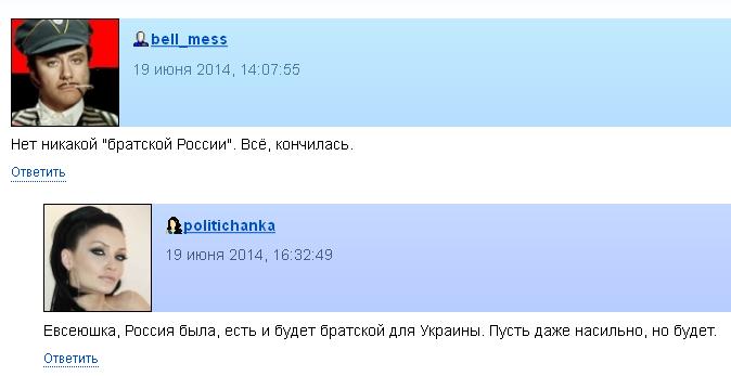 politichanka.livejournal.com 2014-6-21 10 46 32