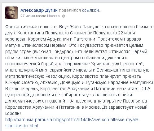 facebook.com 2014-6-30 17 39 15