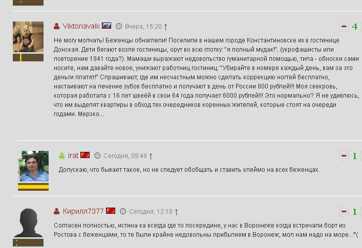 topwar.ru 2014-7-3 23 4 58