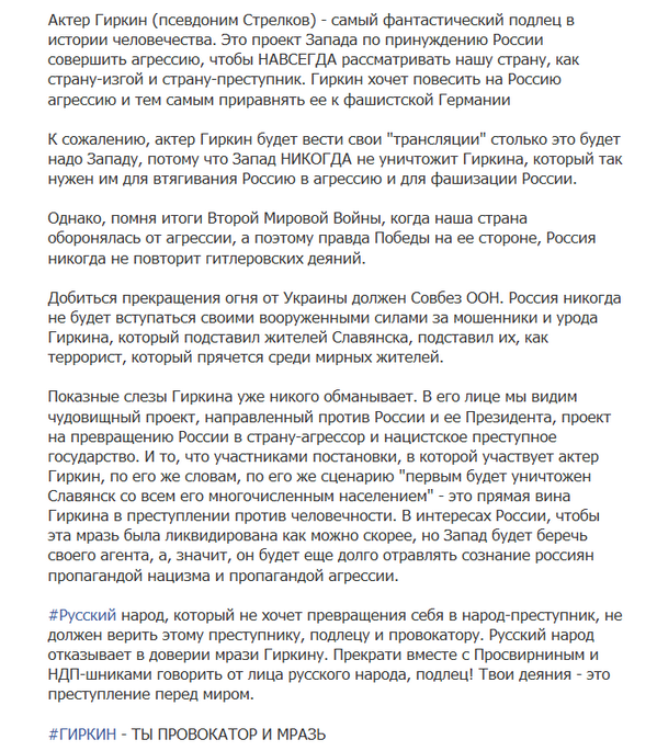 Над горуправлением милиции Константиновки поднят флаг Украины, - МВД - Цензор.НЕТ 2668