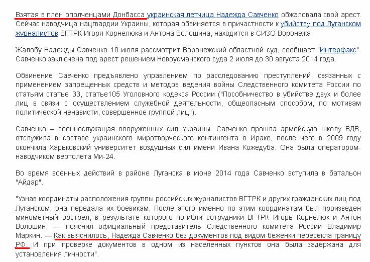 www.vesti.ru 2014-7-9 18 42 20