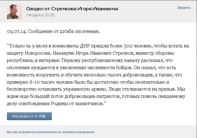 vk.com 2014-7-9 22 33 35