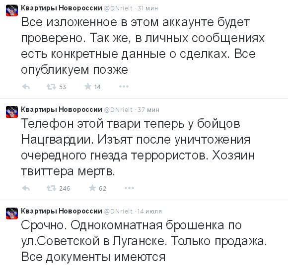 twitter.com 2014-7-18 20 58 48