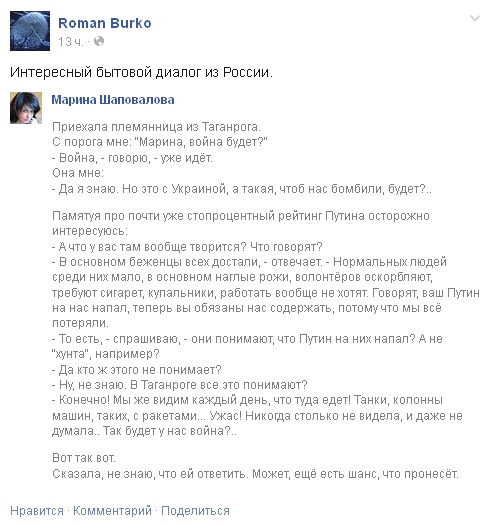 facebook.com 2014-7-22 0 5 32