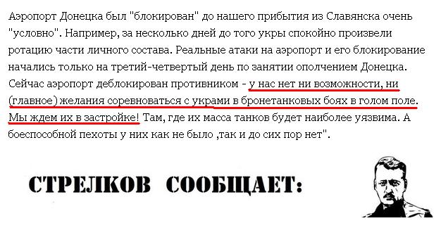 vk.com 2014-7-22 20 17 10