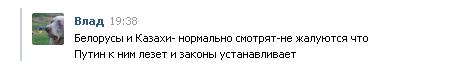 vk.com 2014-7-23 22 9 18