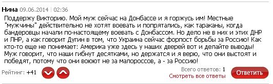 www.eg.ru 2014-7-29 21 44 49