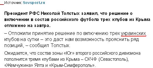 www.sovsport.ru 2014-7-30 17 2 59