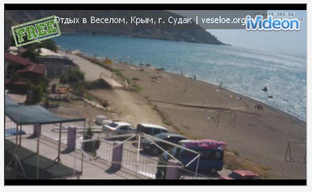 webcam.ikrim.net 2014-8-2 10 51 19