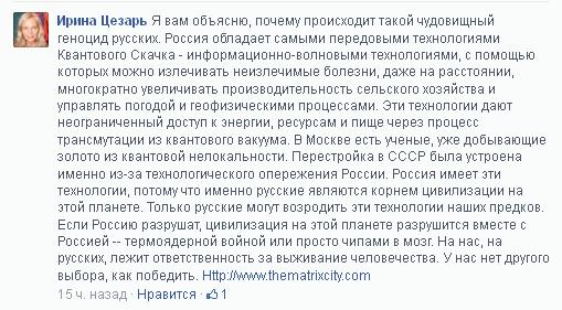 facebook.com 2014-8-23 22 54 13