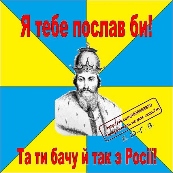 В Москве по Арбату прошел парад вышиванок - Цензор.НЕТ 6674