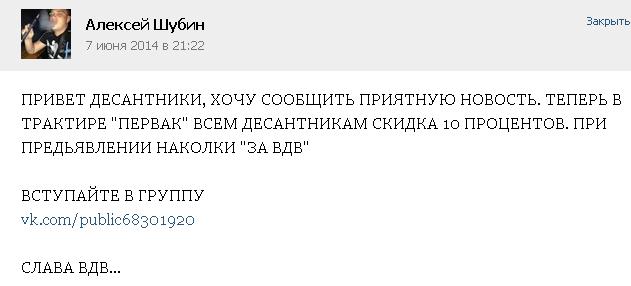vk.com 2014-8-29 22 52 47