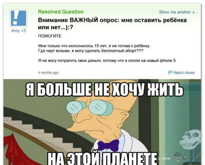 1359663140_a-58