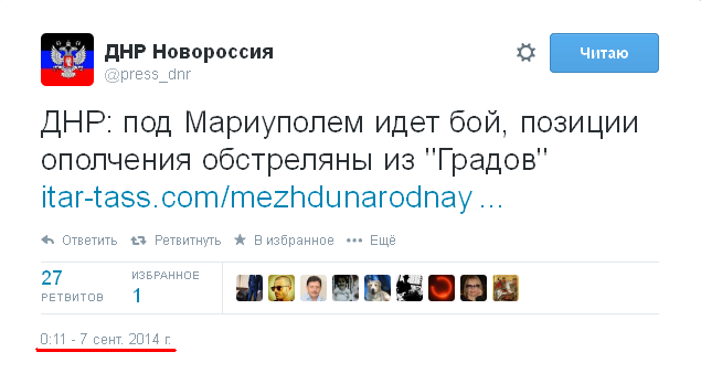 twitter.com 2014-9-7 0 41 8
