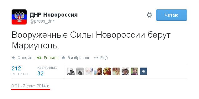 twitter.com 2014-9-7 0 42 58
