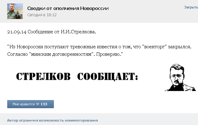vk.com 2014-9-21 19 9 27