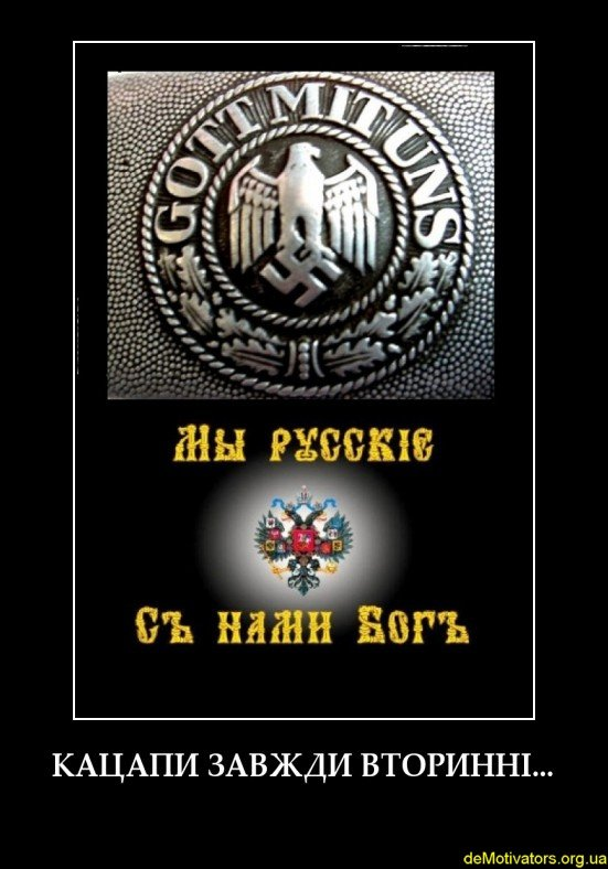 demotivators.org.ua-734139-3